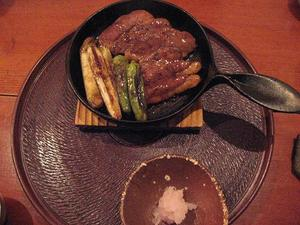 Nichiyouan3