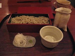Nichiyouan4