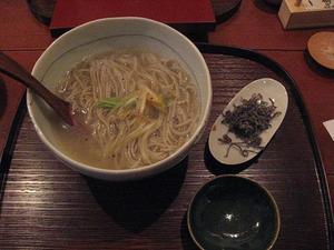 Nichiyouan5